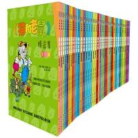 猫和老鼠系列精选集1-4季 猫和老鼠漫画全集全套40册 书经典版全套40册 汤姆和杰瑞猫和老鼠故事书小学生卡通动漫画怀