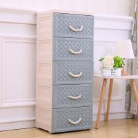 加厚抽屉式收纳柜塑料欧式床头柜简易五斗柜子多层整理柜儿童衣柜 39宽 藤纹 浅蓝色