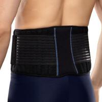 透气运动护腰深蹲健身护腰带 篮球羽毛球男女士护具