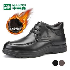 木林森99男鞋加绒保暖棉鞋2018商务休闲鞋中老年男鞋1304101089