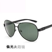 铝镁偏光镜司机专用镜 2006男士墨镜时尚太阳镜 钓鱼护目镜