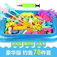 20180515035634086�和���~玩具�蛩�磁性益智��~池套�b小���~竿����智力1-2-3�q