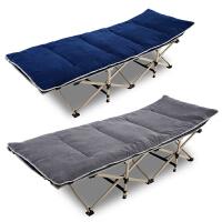 加固便携 折叠床单人床办公室午休床躺椅午睡床简易陪护床行军床