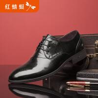红蜻蜓男鞋春季新款正品英伦布洛克皮鞋子男商务正装鞋男