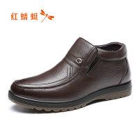 【红蜻蜓限时秒杀】红蜻蜓男棉鞋秋冬男短靴英伦百搭男士高帮鞋透气加绒皮鞋