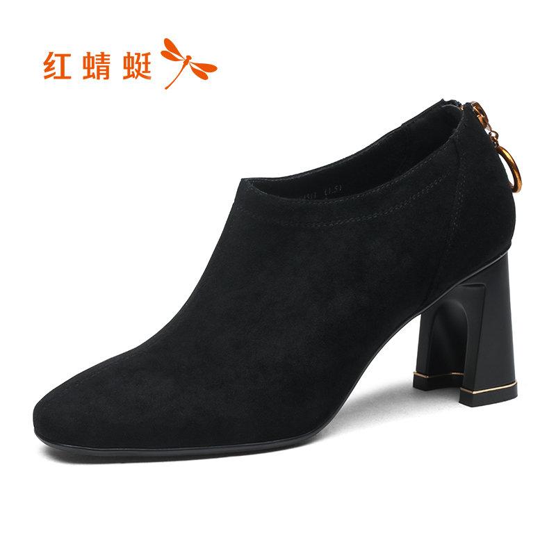 【红蜻蜓618开门红、领劵减100】红蜻蜓2019春季新款尖头女高跟粗跟单鞋磨砂深口女鞋中跟
