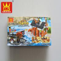 正品万格积木海盗乐园系列 儿童益智玩具 27041N