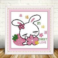 初学者印花十字绣可爱卡通动物儿童卧室兔子小幅简单新手学生画 大版:棉线50*50厘米 精准印花