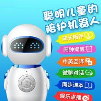 艾尔仑 智能早教机器人 小孩远程遥控 互动陪伴 儿童语音对话故事机益智教育