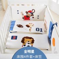 婴儿床上用品四件套婴儿床围棉可拆洗新生儿宝宝床品套件a371 +床笠
