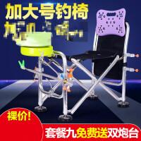 钓鱼椅台钓椅钓鱼凳折叠椅子新款垂钓渔具用品座椅多功能钓椅