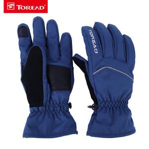 探路者手套 18秋冬新款户外男式保暖滑雪手套ZELG91502