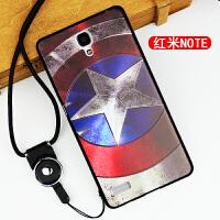 红米note全包手机外壳1s增强版4G硅胶软边框挂绳保护套5.5寸后盖