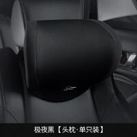 汽车头枕护颈枕靠枕车用座椅腰靠套装靠背记忆棉一对车载车内用品