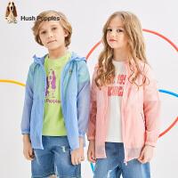 【2件3折价:131.7元】暇步士儿童童装皮肤衣夏装新款男女童外套中大童防晒衣