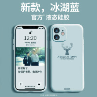 iPhone11手�C�ぬO果11超薄液�B硅�z防摔iphone11Pro Max硅�ziphone11promax�R�^全包Pr