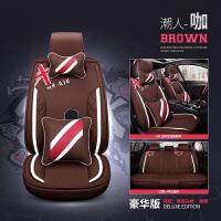 卡通女汽车座套四季通用奥迪新A3 A4L Q3 Q5冬季皮革全包坐垫
