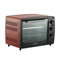 烤箱家用烘焙多功能全自动大容量电烤箱蛋糕32升