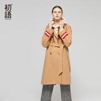 初语呢子外套女秋冬装新款宽松长款双排扣收腰毛呢大衣厚潮