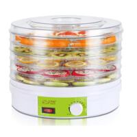 家用食品烘干机干果机蔬菜药材水果宠物零食风干机