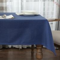 艾瑞 纯色田园桌布加厚棉麻感餐桌布茶几布艺
