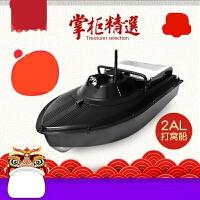 嘉宝-打窝船 遥控钓鱼自动无线智能定点打窝送钩船投饵船