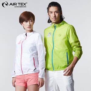 AIRTEX亚特登山旅行跑步健身户外防晒抗紫外线男女皮肤风衣