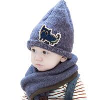 秋冬款儿童 宝宝帽子围巾两件套套装 男童女童尖顶帽 婴儿帽子