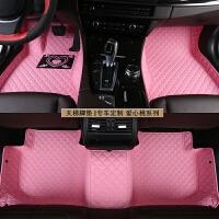 定做迈锐宝威驰奥迪A3雷凌骐达朗动女粉色专车全包围汽车脚垫 汽车用品 拍下 留言 车型 年份