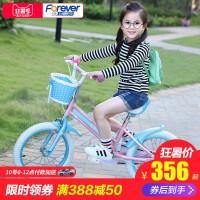 新款儿童自行车14/16寸铝合金公主车3-6岁男女孩/宝宝车 F510