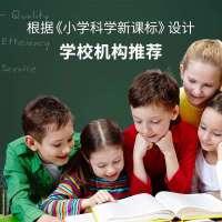 儿童玩具益智男孩生日礼物十5-6-8岁小学生9智力10动脑7-12岁以上