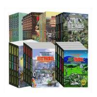 少年特种兵 书 全套36册 1-8辑 雪域特种战系列(第1234567辑)全8辑 少年特种兵海岛特种战系列 危险同伴少