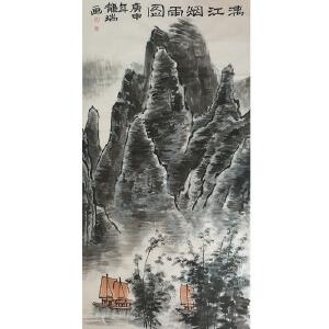 龙瑞《漓江烟雨图》中国国家画院名誉院长