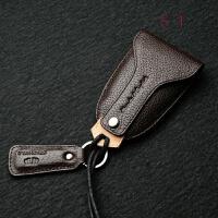 保时捷钥匙包 保时捷卡宴 macan 保时捷911 帕拉梅拉专用真皮钥匙套