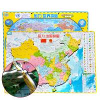磁性中国世界地图拼图大号中小学生地理政区地形图儿童力玩具