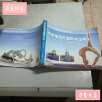 【旧书二手书95品】(瑜伽解剖学经典之作 科学诠释卷1)哈他瑜伽关键肌肉全解(大16开)08年1印 /[美]瑞隆 著