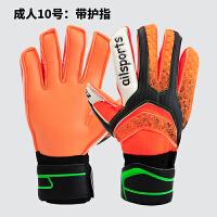 新款 足球守门员手套带护指 儿童 全乳胶门将手套 防滑