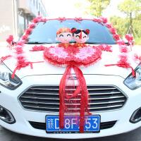 中国风 套装车花结婚庆用品花车彩车婚礼婚庆车头花布置