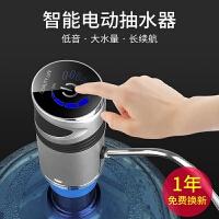 赢水机按压抽水器饮水机上水水泵纯净饮用水桶压水矿泉水大桶吸水