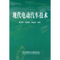 �F代��悠��技�g�清泉北京理工大�W出版社9787564000455