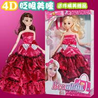 眨眼娃娃套装女孩公主换装礼盒婚纱公主玩具洋娃娃单个