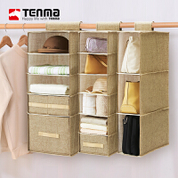 Tenma日本天马株式会社布艺衣柜收纳挂袋悬挂式衣橱棉麻挂袋包包收纳内衣收纳盒