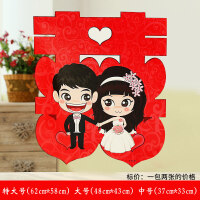 【支持礼品卡】喜字结婚 喜字贴 大门 婚房布置用品 双喜字 婚礼 婚房装饰 门贴 km5
