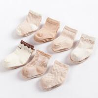 婴儿袜子夏季网眼薄款月新生儿中筒无骨宝宝袜