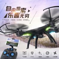 博名四轴飞行器升级定高可升级摄像WIFI实时传输 航拍无人机