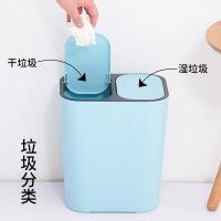 分类垃圾桶 双盖垃圾桶按压式家用垃圾桶大号创意厨房客厅干湿分离垃圾桶