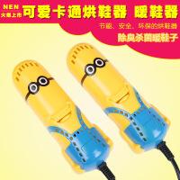 冬季烘鞋器干鞋器除臭除臭家用烤鞋器儿童鞋子烘干机 图片色