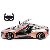 儿童玩具车男孩宝马i8遥控汽车模型充电动开门跑车赛车