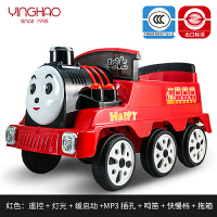 儿童电动车四轮双驱遥控汽车双座小火车可坐人婴儿小孩玩具车童车 小火车【红色】双驱带拖斗