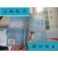 【二手旧书9成新】秋水伊人(姜丰诗集) /姜丰 著 浙江文艺出版